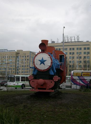 России начинает активно развиваться