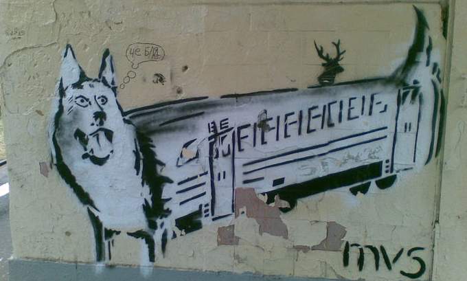 Граффити 'собака-электричка'