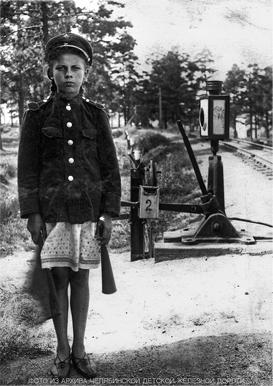 Юная железнодорожница на посту