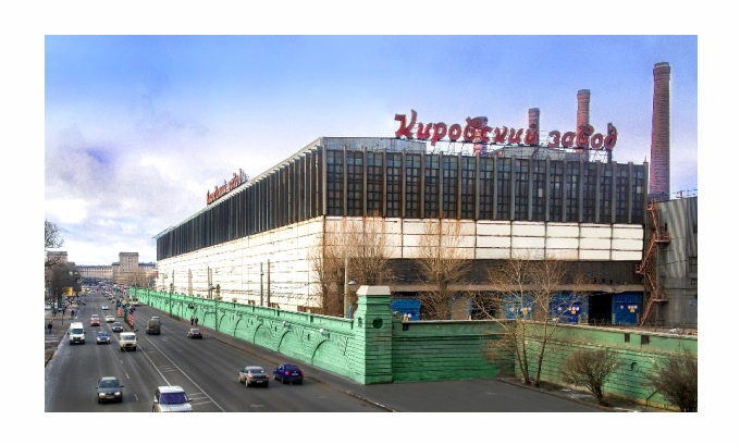 Кировский завод сейчас