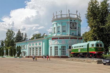 Малая Горьковская