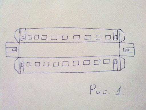 Как сделать поезд из картона 4 класс